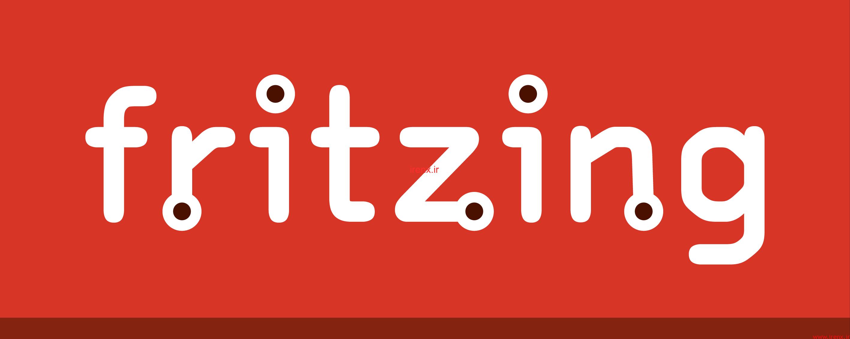 نرم افزار Fritzing (دانلود Fritzing 0.9.3) دانلود آخرین نسخه Fritzing